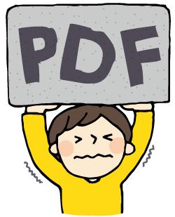 PDFに押しつぶされる人のイラスト