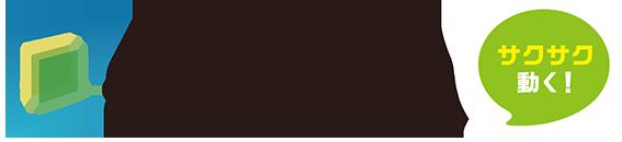 デジタルブック制作代行サービス、eCataのロゴ